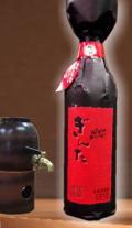梅ヶ枝酒造 常圧蒸留で麦焼酎本来の素材感と喉越しの良さをお楽しみください 麦焼酎 ぎんた25度900ml