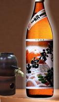 お手頃価格・高品質の数量限定販売 紅芋の甘みをお楽しみください 薩摩富士25度 紅芋 900ml