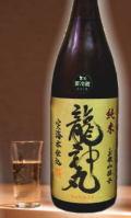 2010年【和歌山・幻の酒】高垣酒造 龍神丸純米生原酒180ml