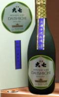 【希少酒】熟成大吟醸雫酒原酒ブレンド酒 福島 大七 古酒 レア・オールド・ヴィンテージ 720ml