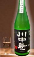 強発泡・超クリミィー・爽やかな純米活性にごり長野地酒 川中島 純米にごり酒 720ml
