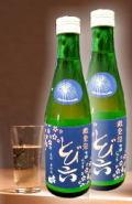 ビール代わりにのど越しよし爽やかな発泡吟醸酒 出羽桜吟醸生酒 とび六 300ml