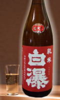 酒こまちらしい米の優しい旨み 冷から燗まで楽しめる高品質 秋田 白瀑 純米 酒こまち 1800ml