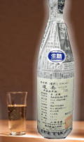 幻の酒米渡船の図太い旨みを堪能あれ 府中誉 渡舟 純米吟醸ふなしぼり無濾過原酒 720ml