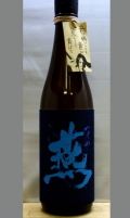 王手門酒造はおもろすぎ、やりすぎ、旨すぎ 麦焼酎 麦焼酎 龍、燕返し25度720ml