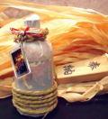 【お土産に、ギフトに】 和歌山・新宮 お燈祭りラベル+お燈ラッピング+お燈キーホルダー 威(い)25度 720ml