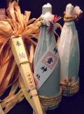 【お燈まつりの御神酒に、お土産に、ギフトに】 和歌山・新宮 お燈祭りラッピング