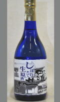 【限定】お手頃価格で蔵元ご自慢の純米大吟醸を味わえます。和歌山 田端酒造 23BY羅生門純米大吟醸しぼりたて生原酒720ml