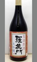 年一度限定 羅生門らしく料理を邪魔しない香りと程よい米の旨み 和歌山 羅生門大吟醸生詰720ml