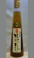しっかり熟成香とビター感をお楽しみください 福島 末廣 長期熟成1988年流転本醸造300ml