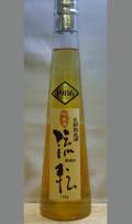 熟成香と酸と旨味 福島 末廣 長期熟成1986年流転純米300ml