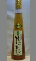 熟成香と酸と純米大吟醸らしい貴賓さ 福島 末廣 長期熟成1989年流転純米大吟醸300ml
