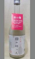 こだわりは米麹100%だよーノンアルコール 和歌山 九重雑賀 飲む麹「麹の助っ人」720ml