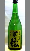 さりげなく、かまえず、美味しい和食があったら共に 大阪 さか松純米吟醸生詰(秋あがり表示)720ml