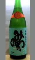 三重・米どころ名張箕曲(みのわ)地域で息づく小さな蔵の正直酒造り 澤佐酒造 みのわ特別純米酒無濾過生原酒1800ml
