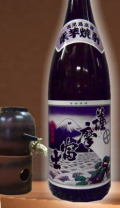 お手頃・高品質・数量限定 紫芋の香りと穏やかな甘みをお楽しみください 薩摩富士25度 紫芋 1800ml
