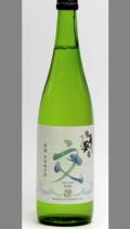 熊野米プロジェクト 熊野の自然×熊野の農家×熊野の米屋×熊野の酒屋それぞれの想いが交わり熊野発純米酒 關の葵 交(せきのあおい こう) 特別純米酒720ml