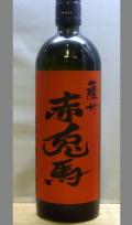 まずは甘く艶やかなフルティーな香りから初めてください。 鹿児島 濱田酒造 芋焼酎 赤兎馬(せきとば) 玉茜芋仕込25度720ml