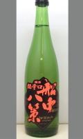 超辛口という響きに腰を引くことなく是非お試しください。高知 司牡丹 船中八策超辛口純米酒720ml