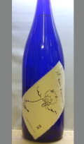 香り系から食中酒とはを知ってみたい方に 滋賀 神開純米吟醸il tuono d'autunno1800ml