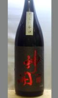 まろやかなコクとキレのよさ 滋賀 神開(しんかい)さらに辛口生原酒2017年1800ml