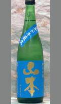 量売180ml 話題の多い白瀑から、またもや新しいコンセプトのお酒が発売されました 秋田 白瀑 ドキドキ180ml