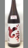 店頭でも飲食店でも根強いリピート酒その秘密を探ってください 秋田 白瀑純米「ど辛」1800ml