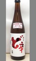 店頭でも飲食店でも根強いリピート酒その秘密を探ってください 秋田 白瀑純米「ど辛」720ml