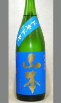 話題の多い白瀑から、またもや新しいコンセプトのお酒が発売されました 秋田 白瀑 ドキドキ1800ml