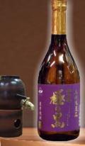 九州限定 コクとキレをお楽しみください。 さつま無双 極の黒 紫芋 25度720ml