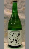 蔵元人気のお酒!20BY新酒らしい美味しさに出会いませんか 鳥取地酒 諏訪泉 純米吟醸 満天星720ml
