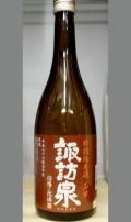 【旨味を感じしみじみ体になじんでくる鳥取地酒】諏訪泉 特別純米720ml