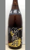 人気酒作蔵元がつくるハイクオリティー晩酌酒 三重 鈴鹿川特醸酒1800ml
