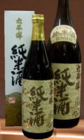 米の旨みと喉越しの良い 冷から燗で 尾崎酒造 太平洋純米酒1800ml