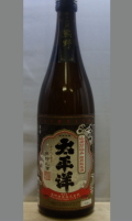 新小林杜氏の元 新たな本格ラインナップ 和歌山 新宮 尾崎酒造 太平洋山廃特別無濾過純米720ml