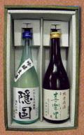 【高垣酒造 どなた様でもわかり良いタイプの異なるセット】喜楽里純米・隠国吟醸生酒720ml×2本箱入