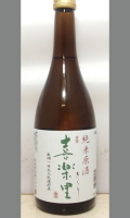 2014新酒高垣酒造任世杜氏第1弾 25BY喜楽里純米原酒720ml