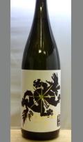 新しい世界を見つけてもらう 兵庫 龍力純米吟醸ドラゴン黒ラベル1800ml