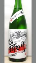 【限定全国500本】めでたいことがあった席で旨い酒を 石川 手取川山廃大吟醸二龍騰飛 1800ml