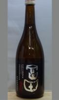 米力をあるがままに引き出そうとするとこんなに時間が 鳥取 諏訪泉冨田五割平成20醸造年度720ml