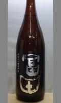 米力をあるがままに引き出そうとするとこんなに時間が 鳥取 諏訪泉冨田五割平成20醸造年度1800ml