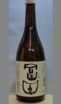 米力をあるがままにじっくりと感じていただきたい 鳥取 諏訪泉冨田七割平成25醸造年度720ml.