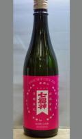 香りも大切な魅力としての豊かな食中酒 岩手 七福神愛山純米吟醸無濾過WABISABI720ml