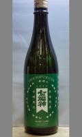 香りも大切な魅力としての豊かな食中酒 岩手 七福神亀の尾純米吟醸無濾過WABISABI720ml