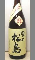 今日の超辛口が支持される時代以前から超辛口の代名詞酒 宮城 雪の松島 入魂本醸造+20 1800ml