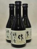 【人気急上昇 純米らしさが際立つ爽やかがある三重地酒】清水醸造 作 穂乃智純米300ml
