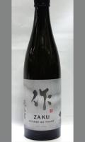 【人気急上昇 サラリと濃厚でフルティーな三重地酒】作 雅乃智 720ml