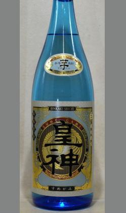 今、話題の焼酎 東酒造 白麹と黄麹をつかった珍しく魚介にもよくあう芋焼酎 皇神(すめがみ)1800ml