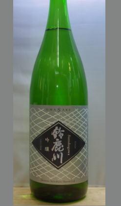 作の後継銘柄っといってもよい香り豊かで爽やかな 三重 清水醸造 鈴鹿川吟醸1800ml