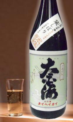 呼び名は本醸造・・酒質はれっきとした吟醸ですよ・・・府中誉 太平海 袋しぼり本醸造1800ml